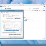 параметры папок в windows 8