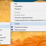 создать ярлык в Windows 8