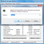 запуск Проводника в Windows