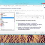 программы по умолчанию в windows 8
