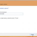 изменение имени ярлыка в Windows 8