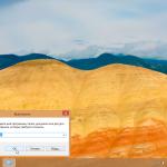 """""""Выполнить"""" в windows 8"""