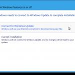 подключиться к Windows Update