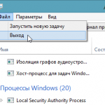 закрыть диспетчер задач в windows 8