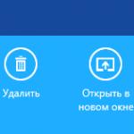 закрепление ярлыка в Windows 8