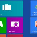 новый ярлык в Windows 8